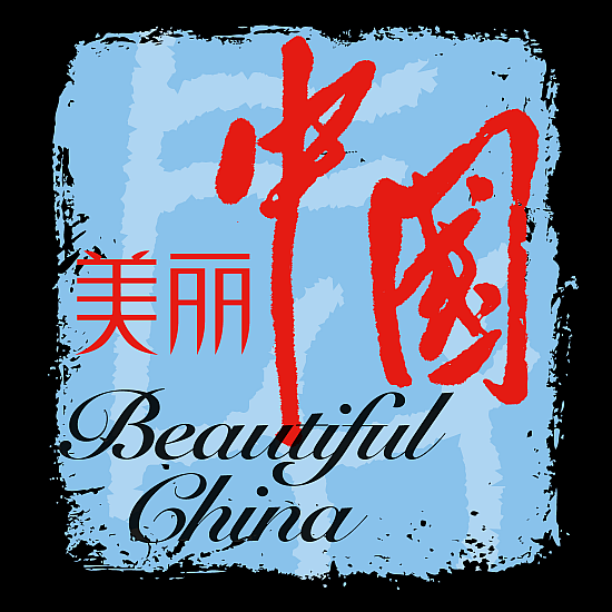 Beautiful China  Bild copyright FVA China