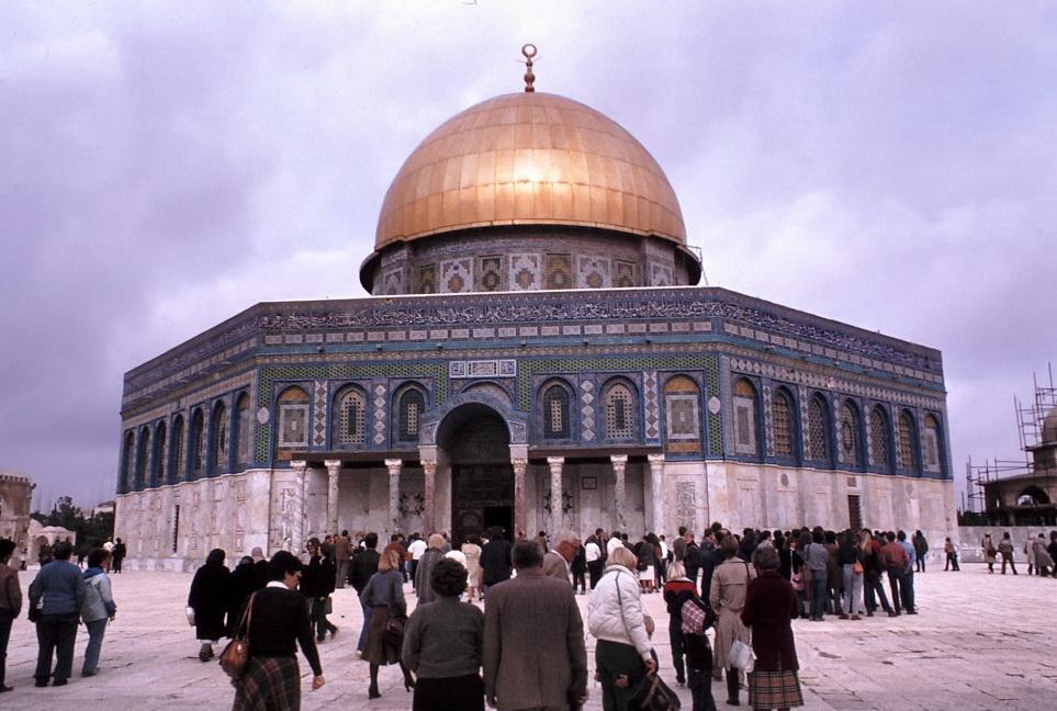 Israel 1982: Der Felsendom, Jerusalem