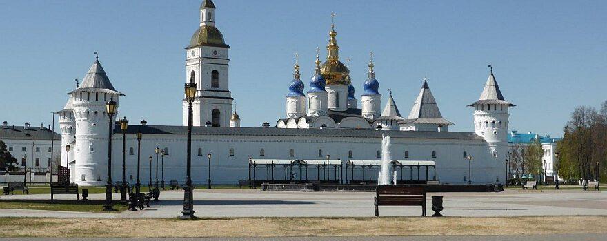 Tobolsker Kreml - Bild Ludwig Neudorfer 880px breit